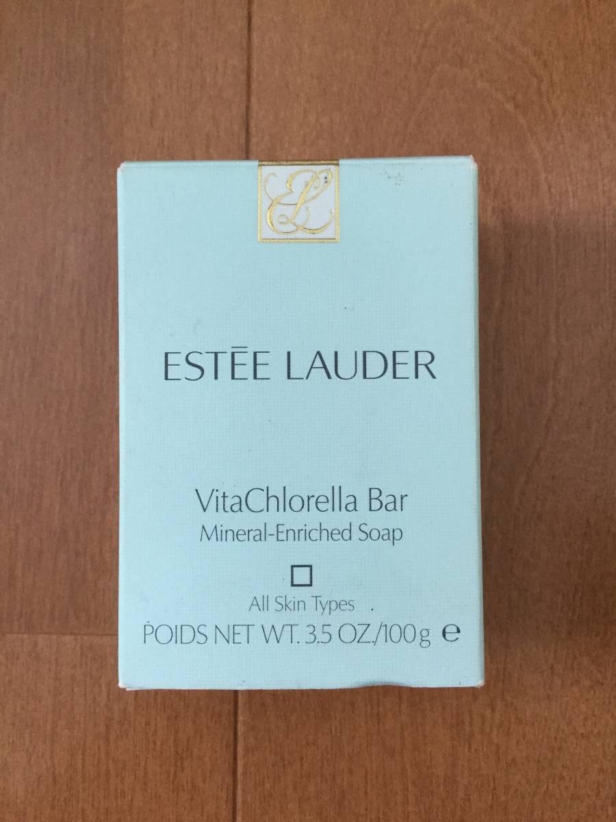 【新品・未使用】ESTEE LAUDER 洗顔石鹸 ビタエンリッチ バー<リフィル> 100グラム_画像5
