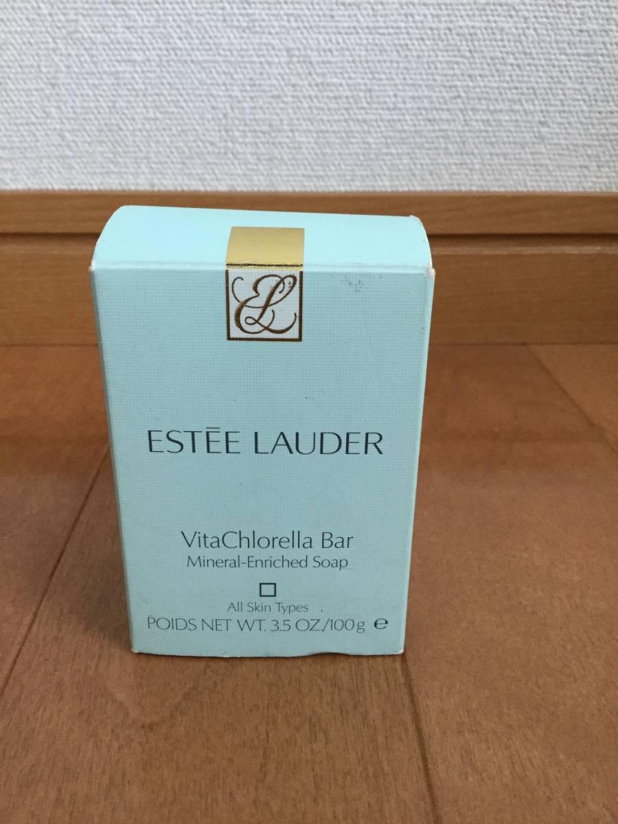 【新品・未使用】ESTEE LAUDER 洗顔石鹸 ビタエンリッチ バー<リフィル> 100グラム_画像6