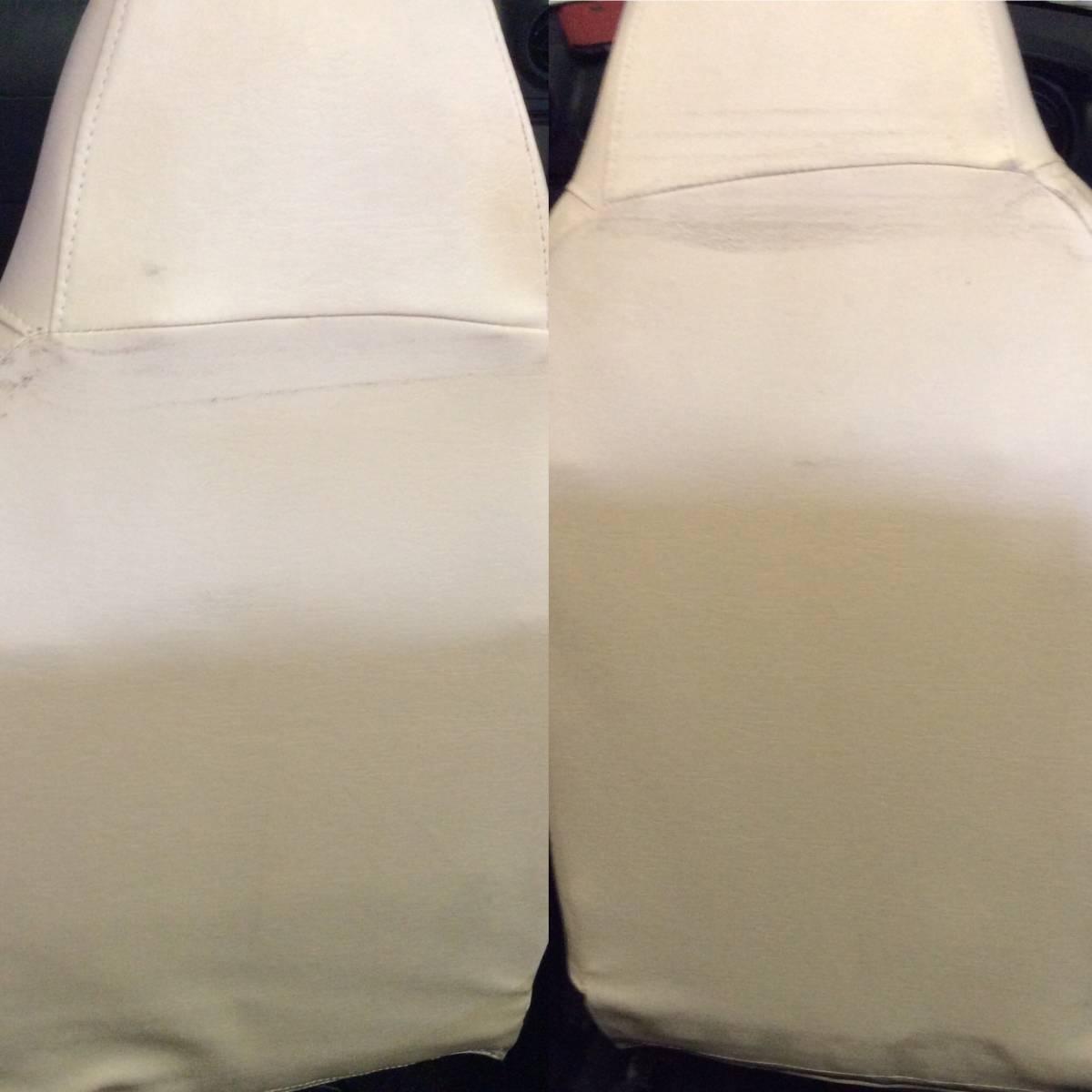 修理 クリーニング必要 汚れ・破れ・痛み・匂い有でメーカー不明につきジャンク品 L880K コペン用?シートカバー アイボリー系 左右セット_画像4