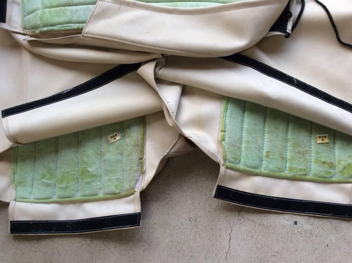 修理 クリーニング必要 汚れ・破れ・痛み・匂い有でメーカー不明につきジャンク品 L880K コペン用?シートカバー アイボリー系 左右セット_画像7