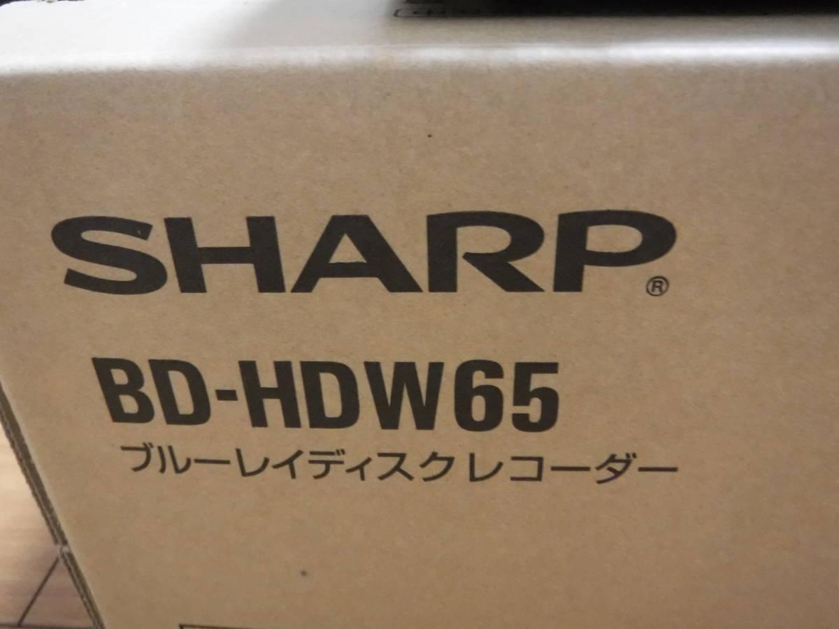 シャープ ブルーレイレコーダー BD-HDW65 中古品 ジャンク品_画像4