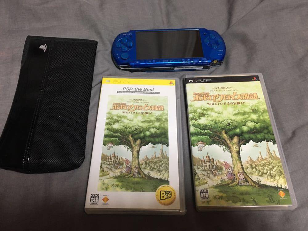 PSP 本体 動作品 ソフトセット SONYメモリースティック4G付き ポポロクロイス物語 充電器付き