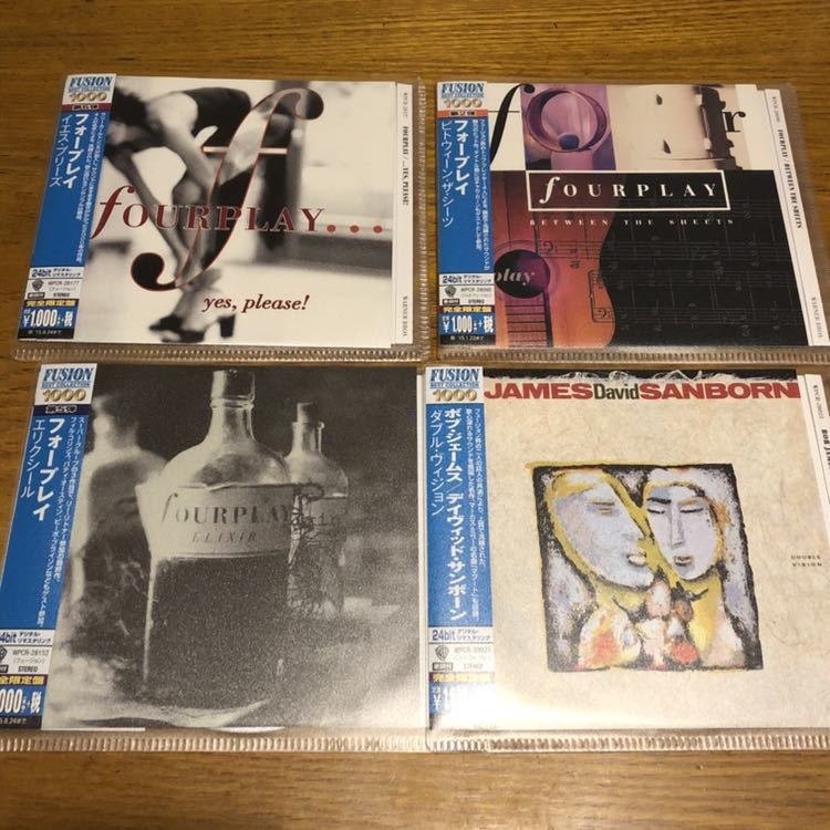美品 CD 帯付き フォープレイ ボブ・ジェームス デイヴィッド・サンボーン 4枚セット 日本語解説有Fusion Best Collection 1000 送料180円