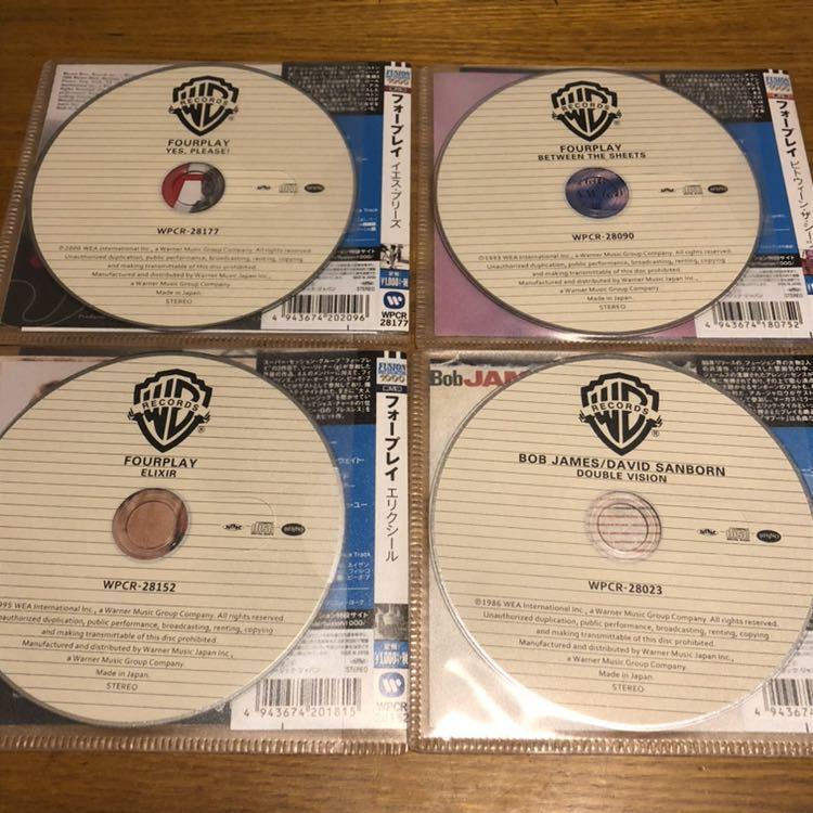 美品 CD 帯付き フォープレイ ボブ・ジェームス デイヴィッド・サンボーン 4枚セット 日本語解説有Fusion Best Collection 1000 送料180円_画像2
