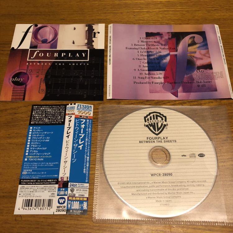美品 CD 帯付き フォープレイ ボブ・ジェームス デイヴィッド・サンボーン 4枚セット 日本語解説有Fusion Best Collection 1000 送料180円_画像4