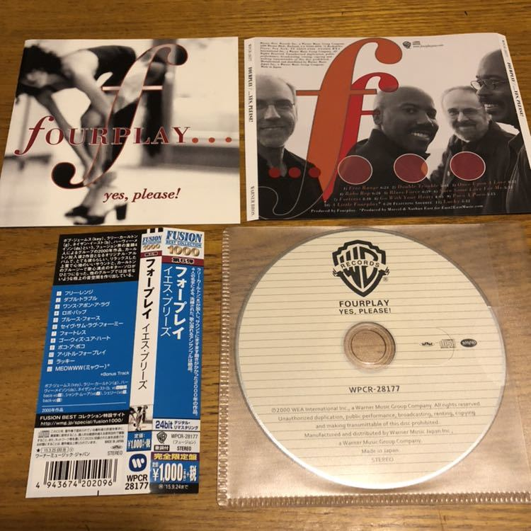 美品 CD 帯付き フォープレイ ボブ・ジェームス デイヴィッド・サンボーン 4枚セット 日本語解説有Fusion Best Collection 1000 送料180円_画像3