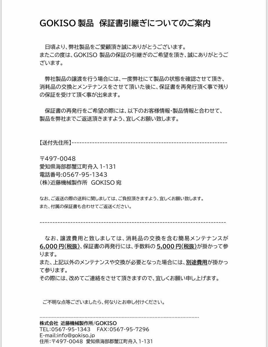 ゴキソ GD2 ホイール 50mm 前後セット シマノ11s クリンチャータイヤ付_画像7