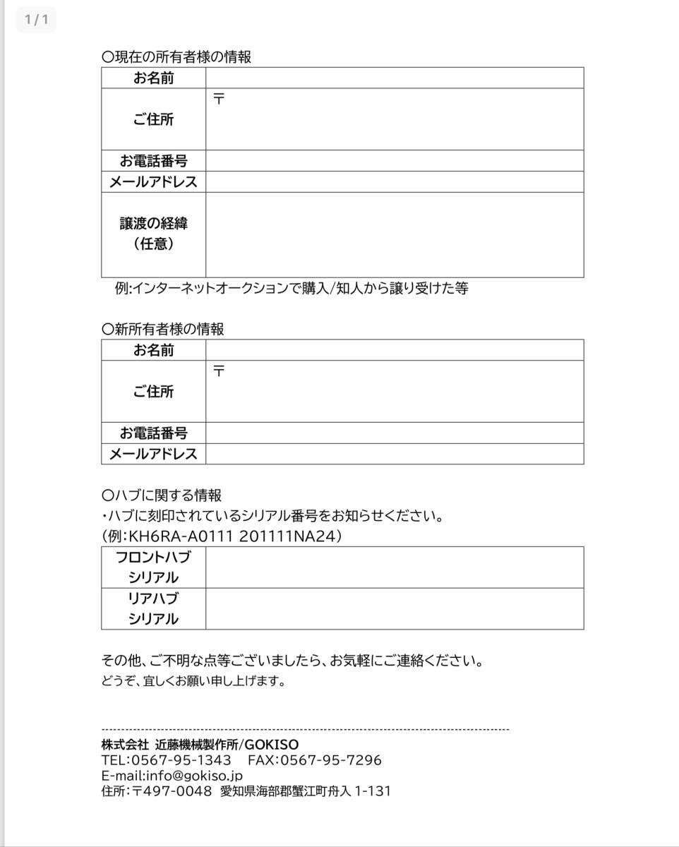ゴキソ GD2 ホイール 50mm 前後セット シマノ11s クリンチャータイヤ付_画像6