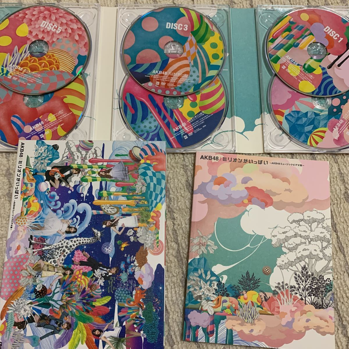 AKB48 DVD ミリオンがいっぱい~ AKB48ミュージックビデオ集 スペシャルBOX 6枚組 AKB48定価: ¥ 11,931 激安 格安 限定 です_画像2