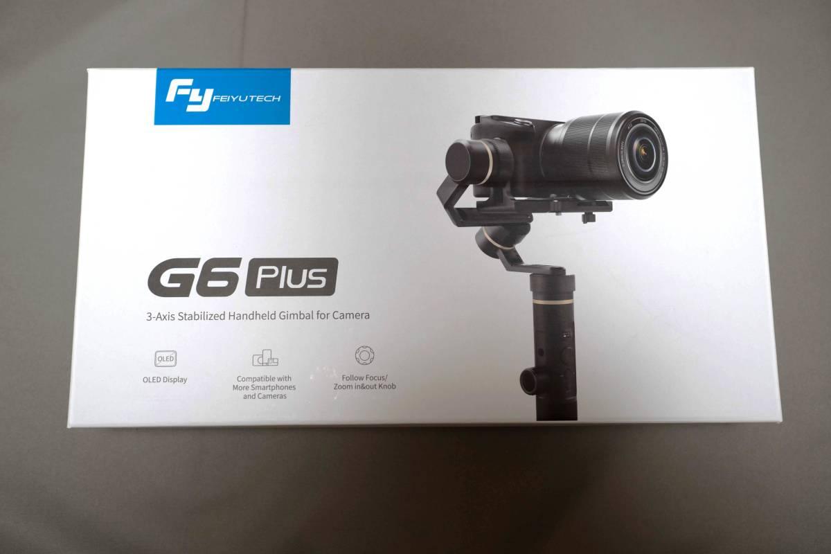 ジンバル FeiyuTech G6 plus ミラーレス アクションカム対応