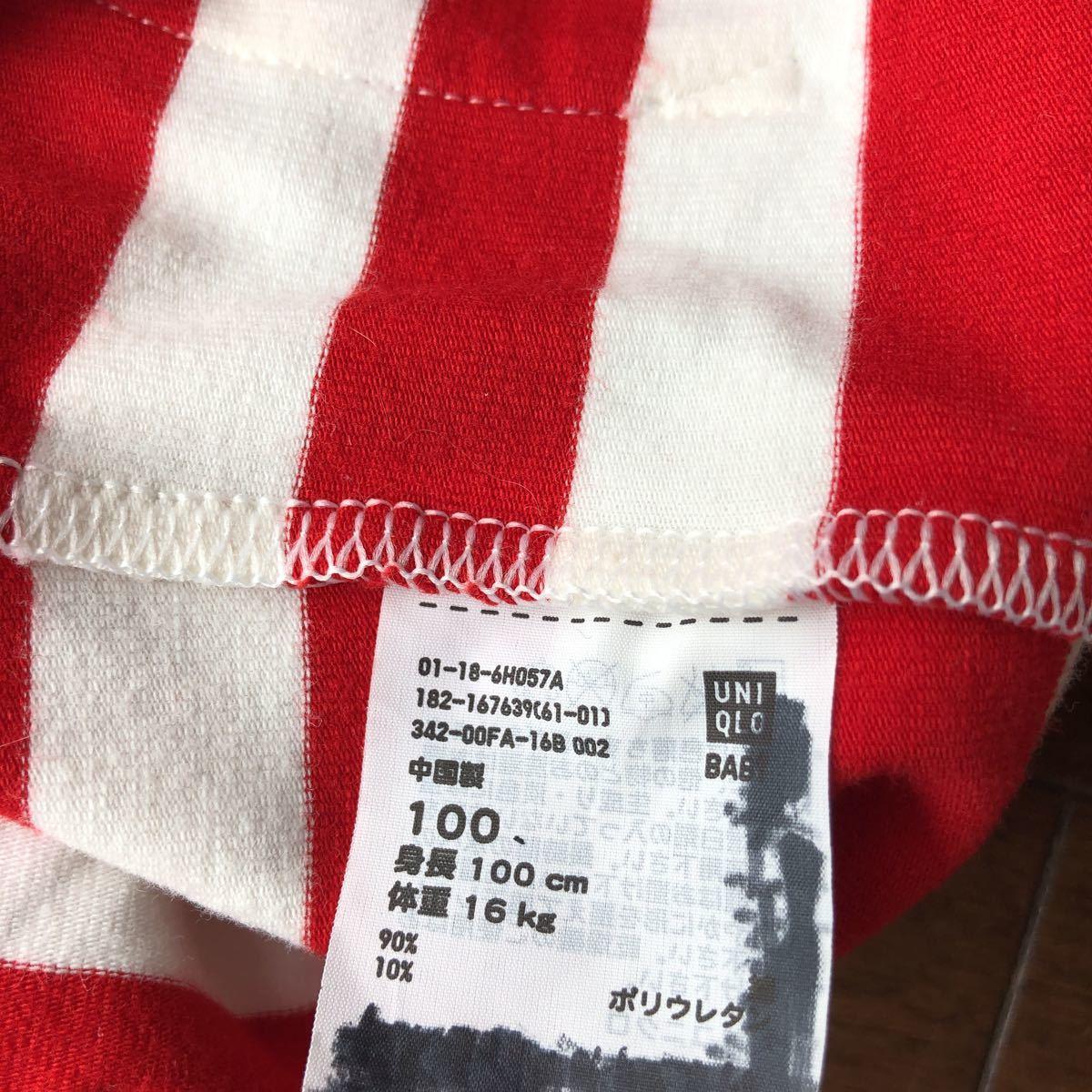 ユニクロUNIQLO ストレッチスパッツレギンス赤と白のボーダー100_画像3