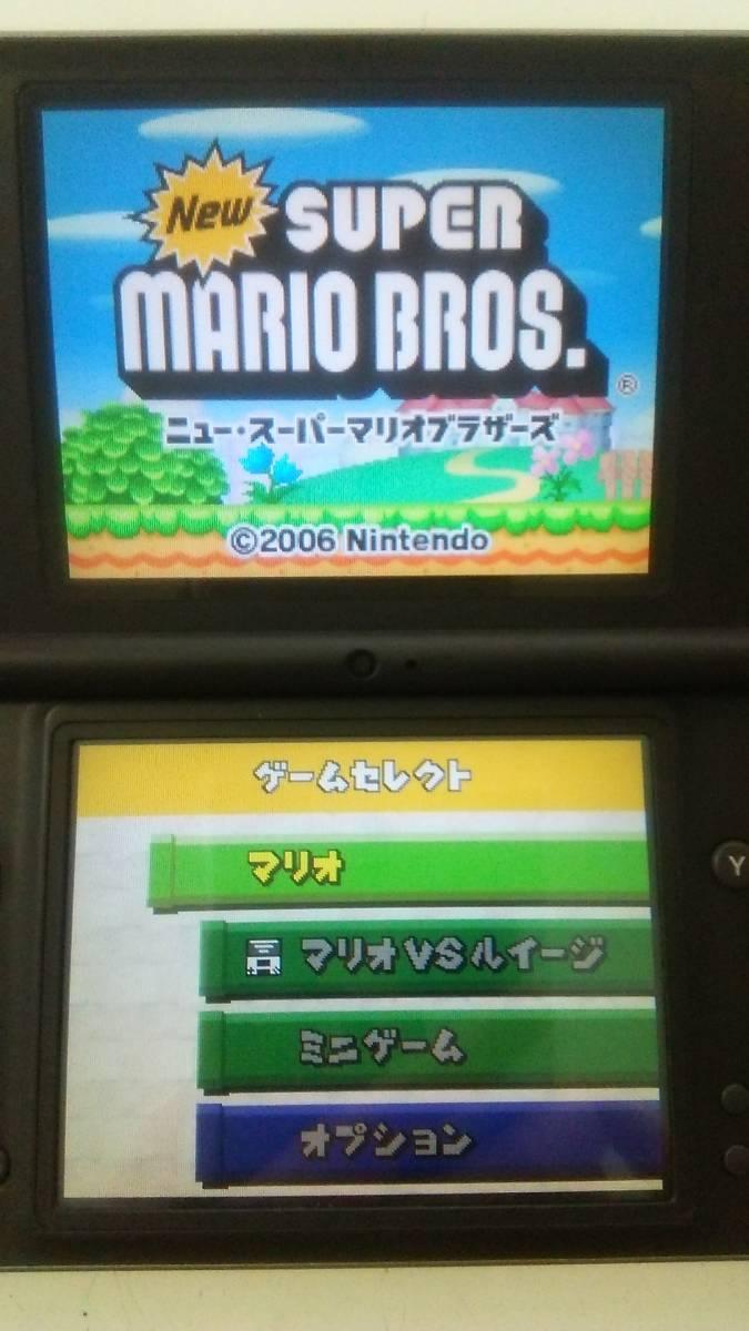 【動作確認済み】《即決有り》Nintendo 任天堂 DSiLLダークブラウン本体_画像4