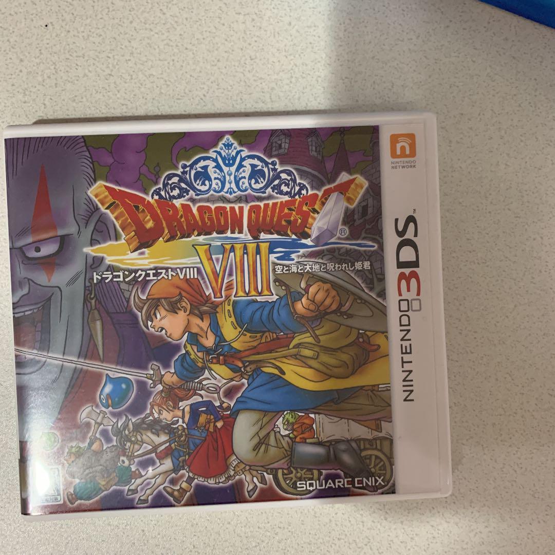 【送料無料】3DS ドラゴンクエスト8