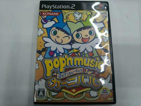 PS2 ポップンミュージック13 カーニバル_画像1