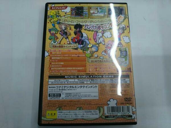 PS2 ポップンミュージック13 カーニバル_画像2