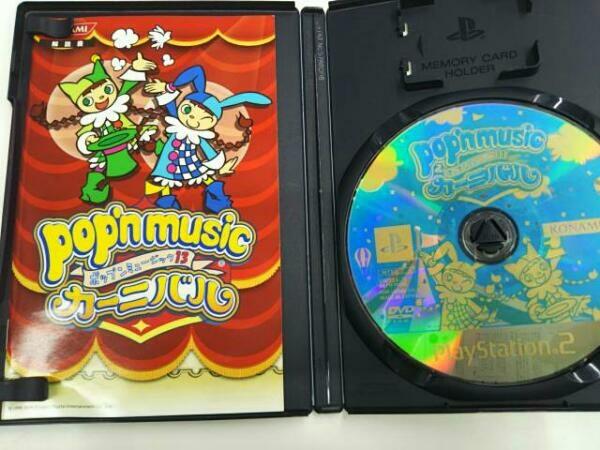 PS2 ポップンミュージック13 カーニバル_画像3