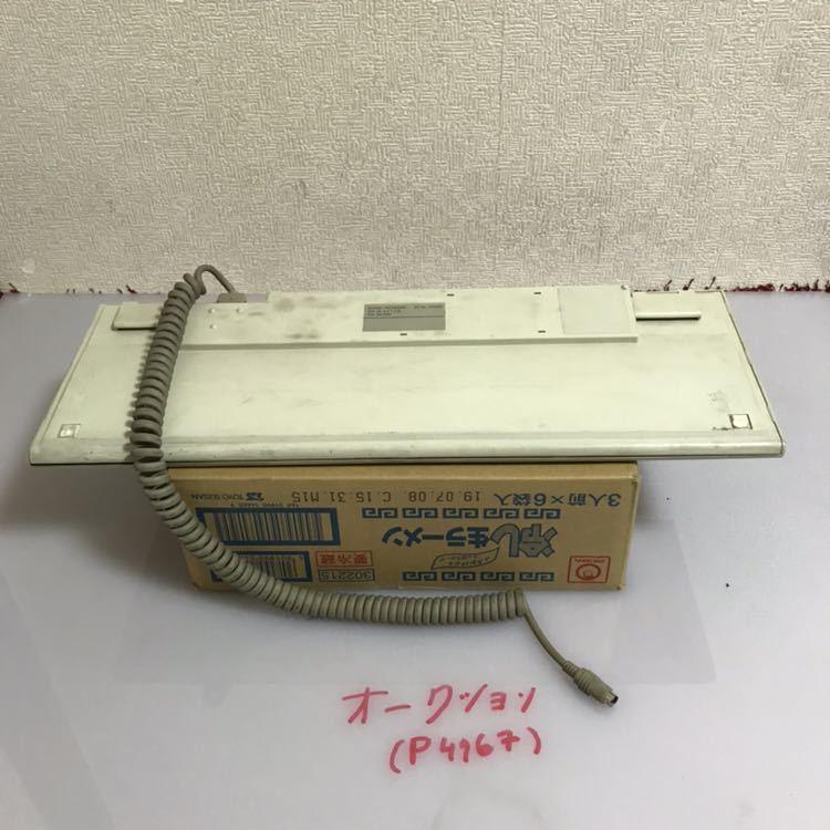 IBM メカニカルキーボード 3479JA1 (3479-JA1)ジャンク品_画像4