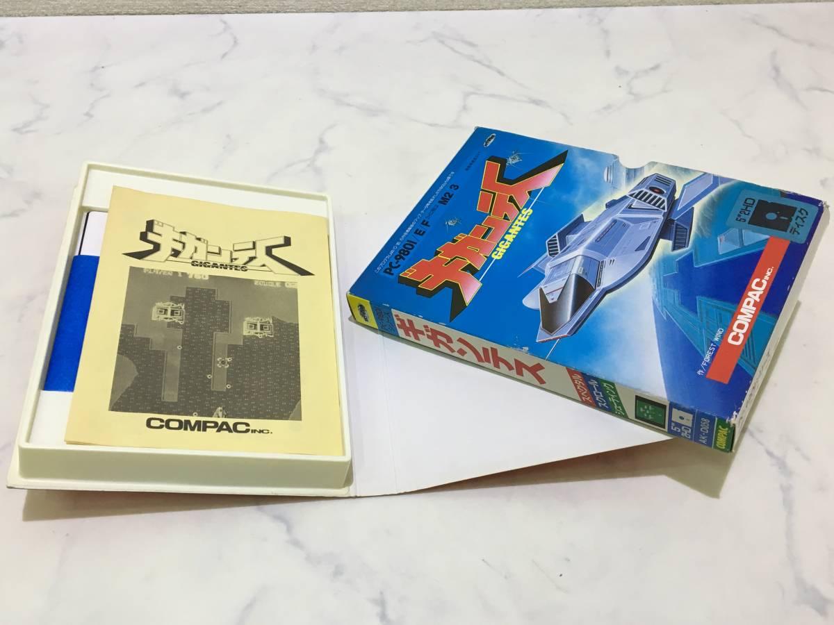 【h-4】 COMPAC/コムパック PC-9801m2/3 シリーズ GIGANTES/ギガンテス AK-D58 【格安発送!! レターパックプラス(送料=510円)】_画像5