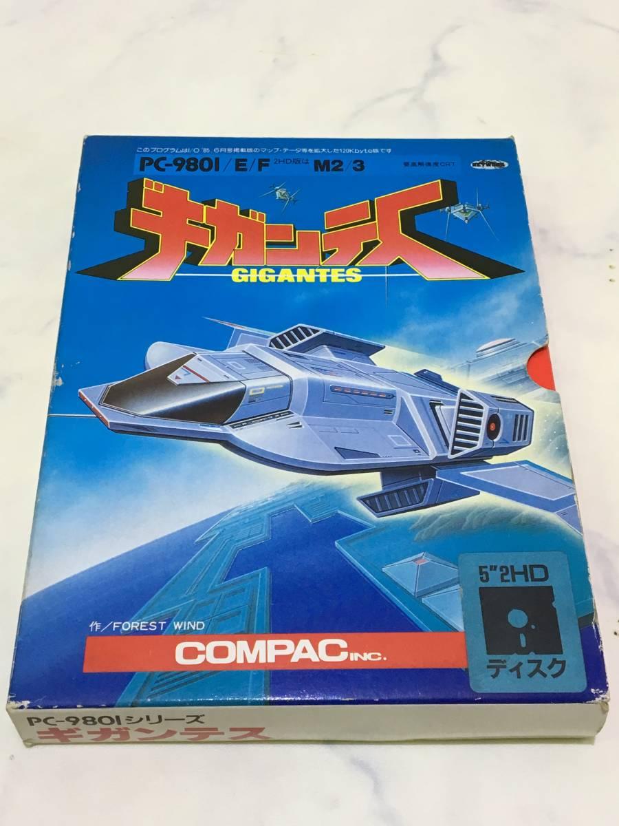 【h-4】 COMPAC/コムパック PC-9801m2/3 シリーズ GIGANTES/ギガンテス AK-D58 【格安発送!! レターパックプラス(送料=510円)】