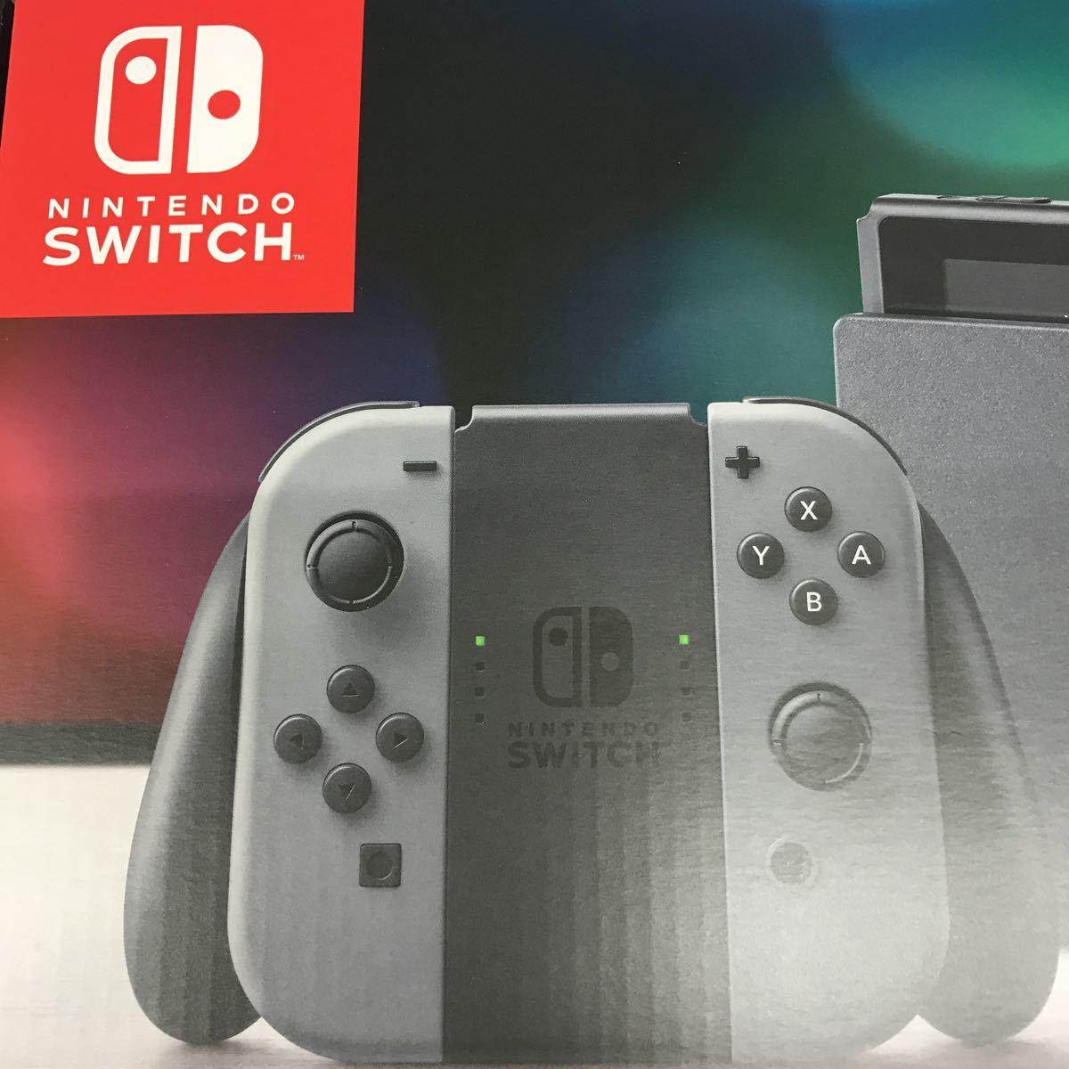 1円スタート Nintendo Switch 新品未開封 Joy-Con(L)(R)グレー 3000円分 ソフトクーポンつき