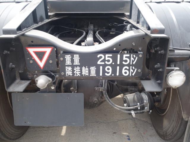 【0708】トレーラーヘッド!トラクタ!重トレ!2デフ!470馬力!ハイロー切替付6速MT!一括緩和!リターダー!ターボ!UDビックサム!_一括緩和!