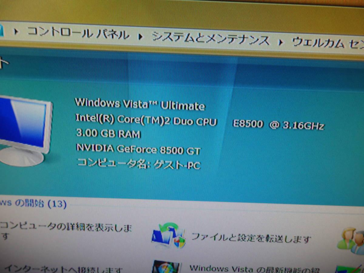 ☆ SONY VAIO PCV-AD1N PCV-A86N アクセスユニットとメインユニットセット Windows Vista Ultimate Adobe Premiere Pro CS3 _画像10