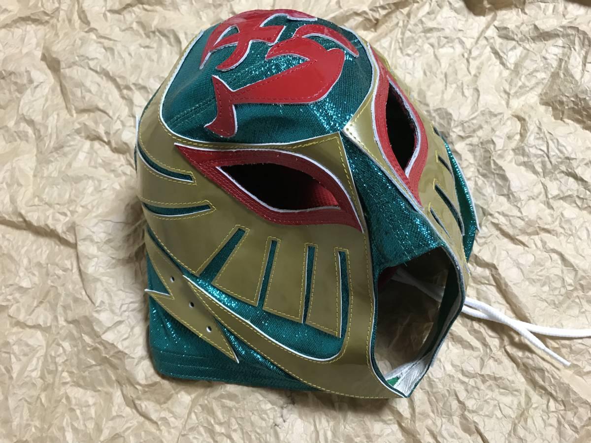 ザ・コブラ 試合用マスク 風神タイプ