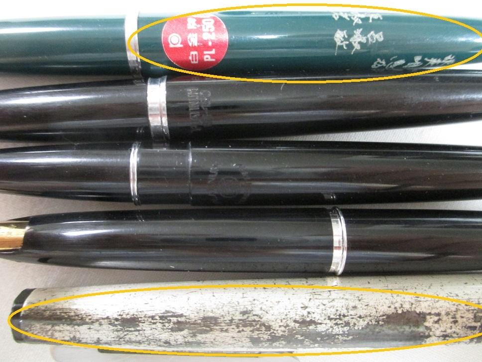 旧タイプ・プラチナ万年筆/オネスト・66・22Kニブ等 計4本 です。_画像6
