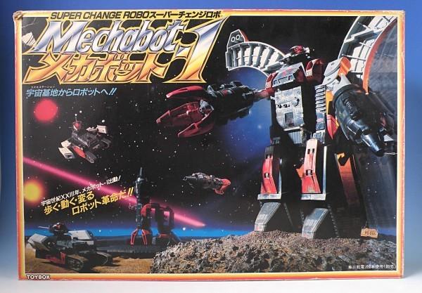 【中古】メカボット1 トランスフォーマー G1 ジャンク 検)オメガスプリーム ダイアクロン pre Transformers ガデプ