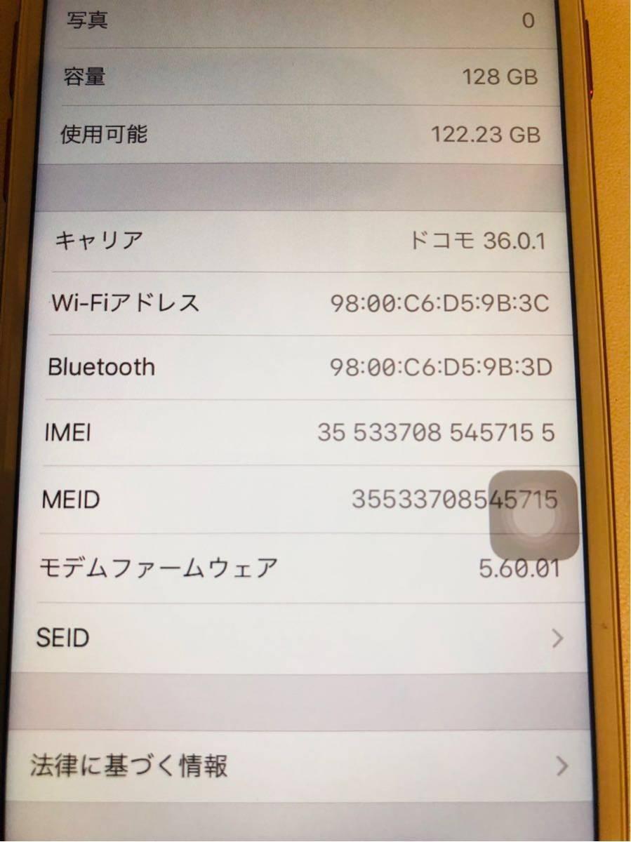 送料無料 iphone 7 128g Red Sim FREE_画像3