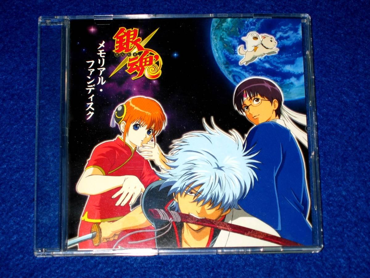 非売品 特典 DVD 銀魂 メモリアル・ファンディスク gintama NOT FOR SALE USED_画像1