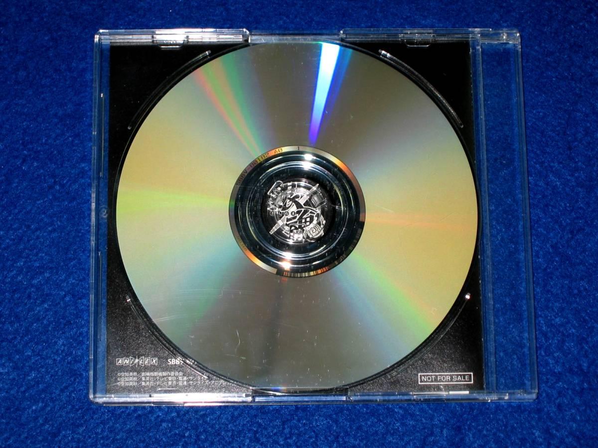 非売品 特典 DVD 銀魂 メモリアル・ファンディスク gintama NOT FOR SALE USED_画像5