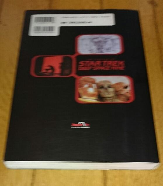 「スタートレック」 メイキングオブスタートレック ディープ・スペース・ナイン―スタートレック大研究〈4〉 (1997) 本サイズ260×185_画像2