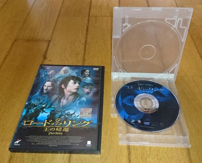 ロード・オブ・ザ・リング 「ファンタジー・映画・DVD」 ロード・オブ・ザ・リング/王の帰還 (2004年の映画) DVDレンタル落ち_画像1