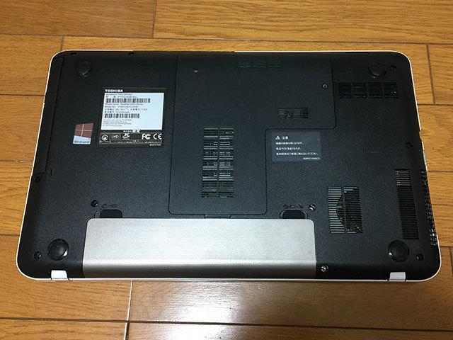 【ジャンク品】東芝dynabook T552/36GWJ HDD500GB メモリ8GB Core i3-3110M (2.40GHz) ブルーレイ_画像7