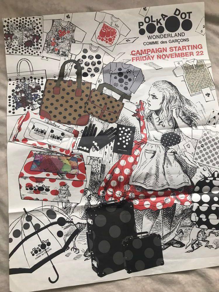 【激レア】COMME des GARCONS コムデギャルソン カタログ ZIN DM ポスター 多数 DAU RENE BURRI 大友克洋 アリス 青山_画像8