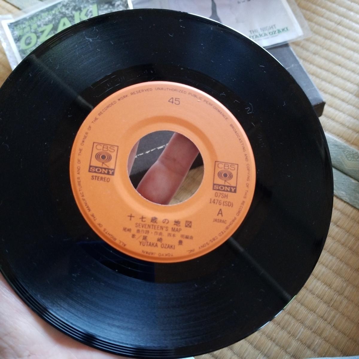尾崎豊 15の夜 傷つけた人々へ 17歳の地図 OH MY LITTLE GIRL はじまりさえ歌えない 愛が消えた街 レコード まとめて_画像2