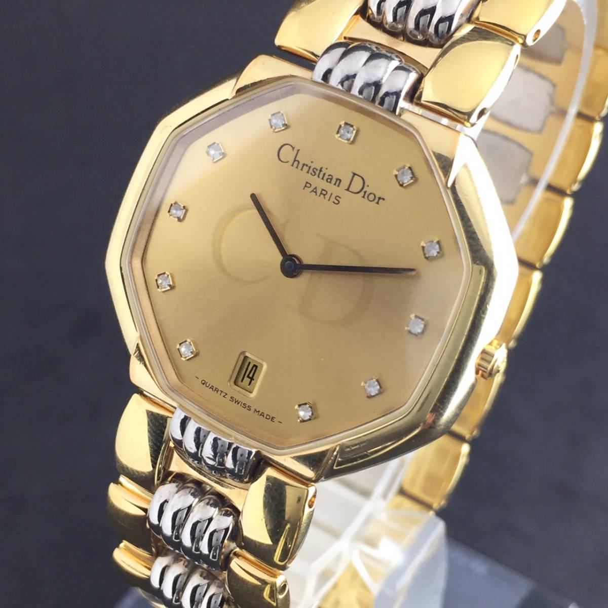 huge discount 7fcc3 82eca ディオール 時計 ダイヤの値段と価格推移は?|13件の売買情報を ...