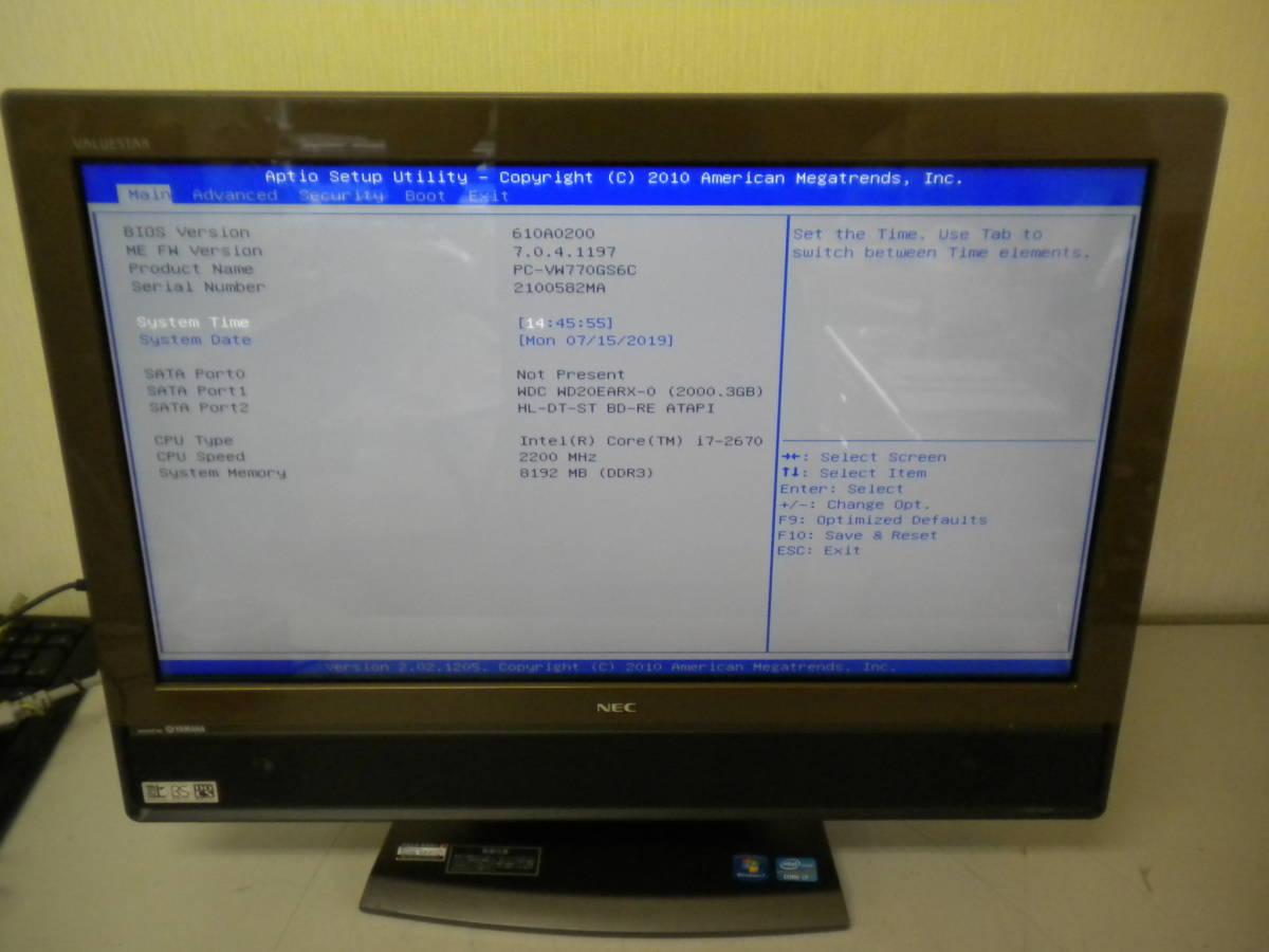 う798 NEC VALUESTAR PC-VW770GS6C Windows7/COREi7 デスクトップパソコン PC モニター一体型