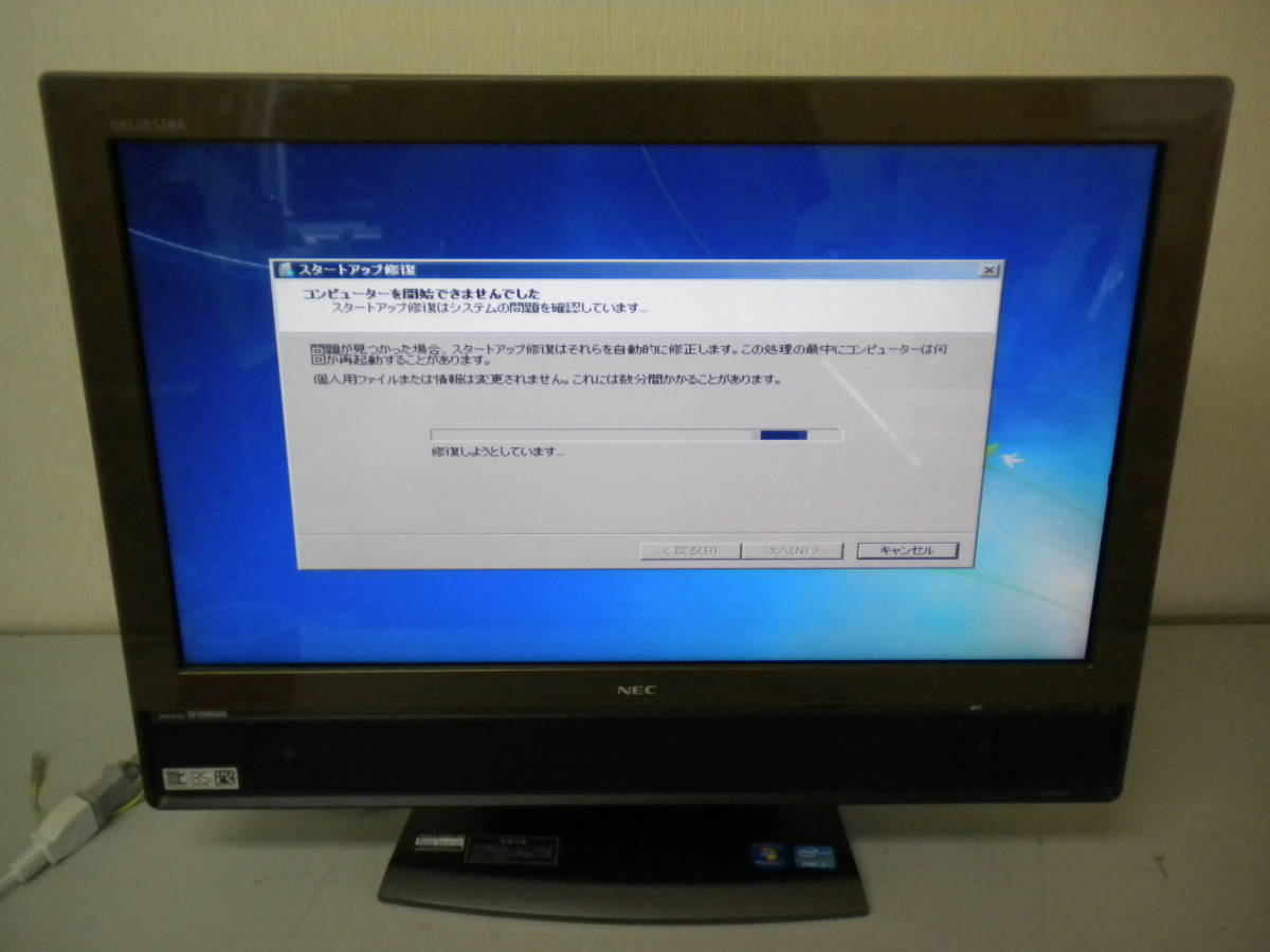 う798 NEC VALUESTAR PC-VW770GS6C Windows7/COREi7 デスクトップパソコン PC モニター一体型_画像3