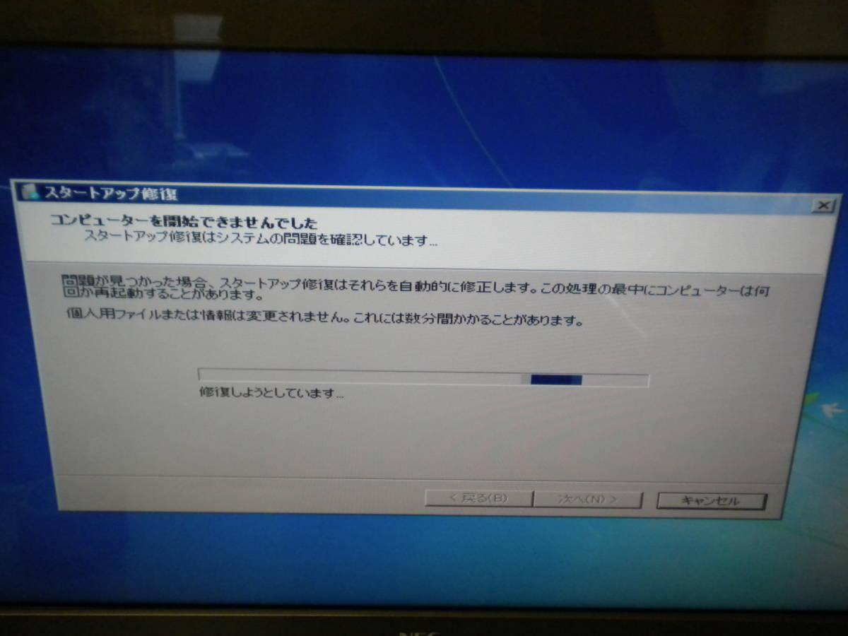 う798 NEC VALUESTAR PC-VW770GS6C Windows7/COREi7 デスクトップパソコン PC モニター一体型_画像4