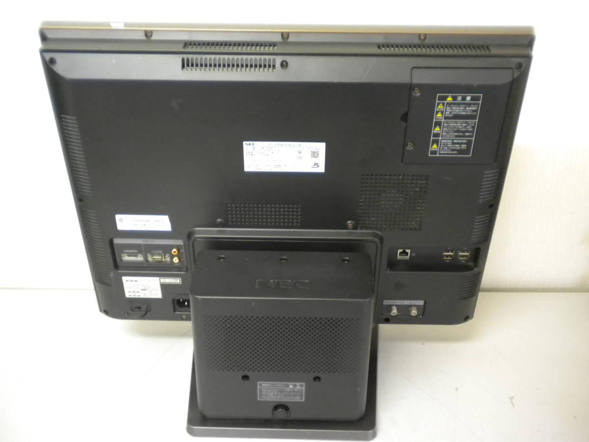 う798 NEC VALUESTAR PC-VW770GS6C Windows7/COREi7 デスクトップパソコン PC モニター一体型_画像7