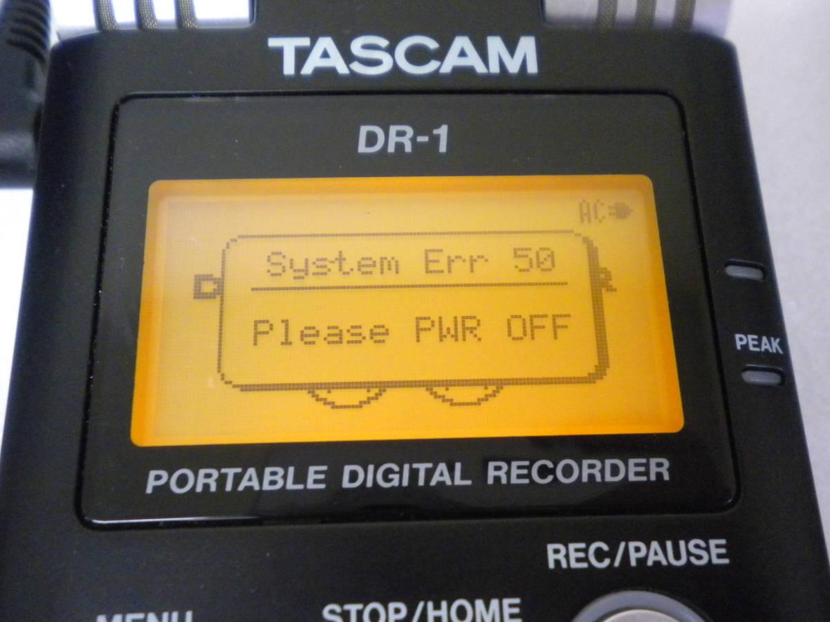 う815 TASCAM DR-1 PORTABLE DIGITAL RECORDER デジタルレコーダー ジャンク 部品取りに_画像2