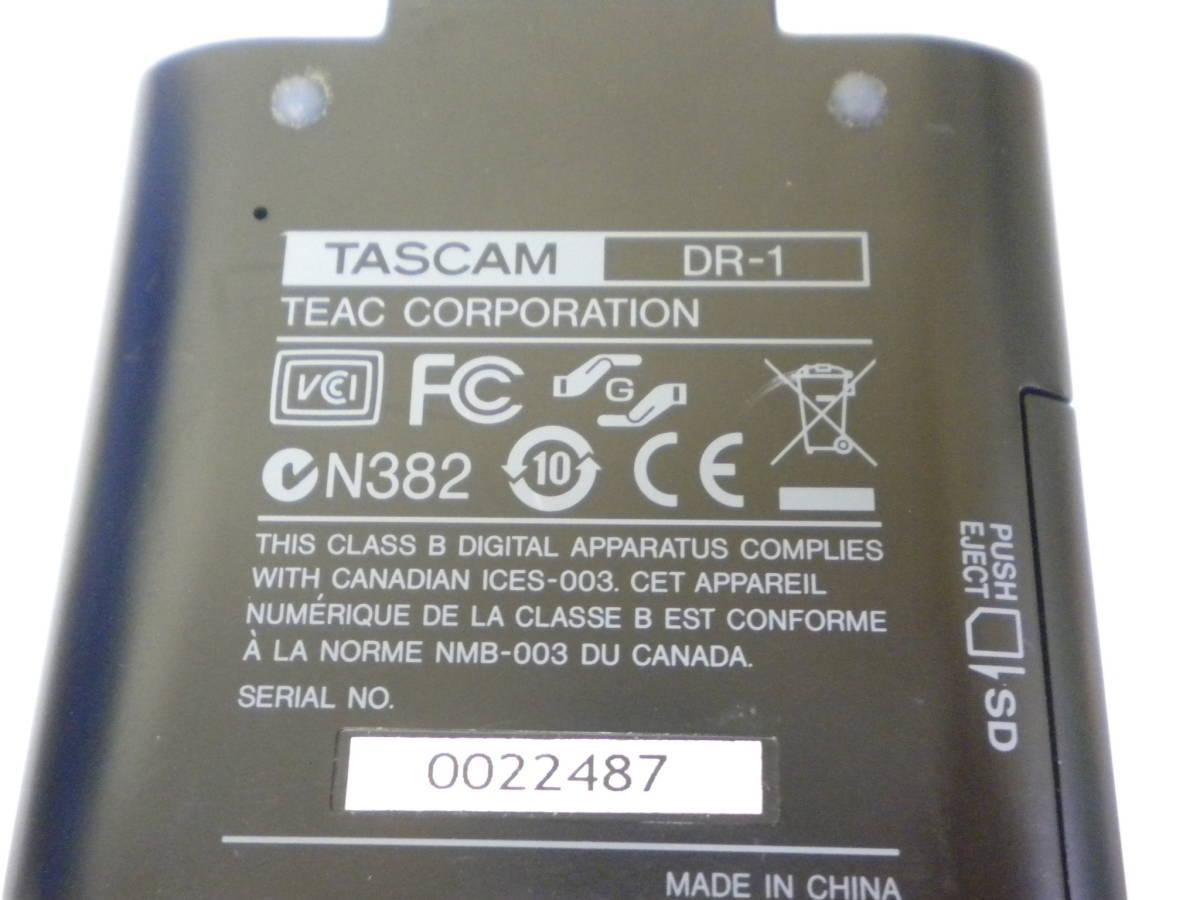 う815 TASCAM DR-1 PORTABLE DIGITAL RECORDER デジタルレコーダー ジャンク 部品取りに_画像8