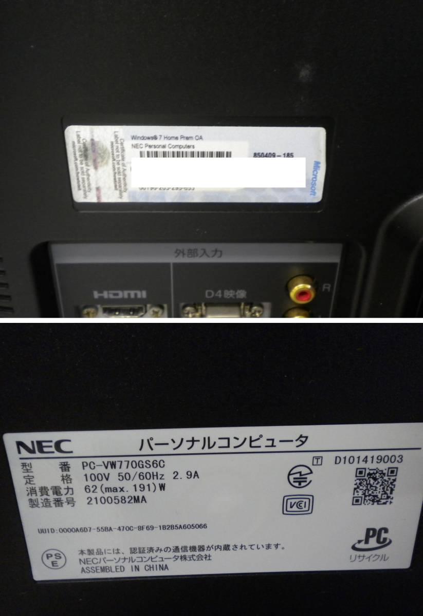 う798 NEC VALUESTAR PC-VW770GS6C Windows7/COREi7 デスクトップパソコン PC モニター一体型_画像8