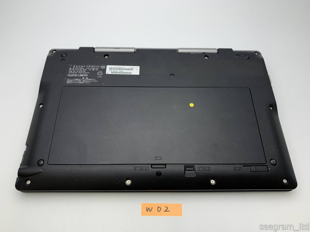 【ジャンク】通電確認済 富士通 STYLISTIC Q702/G 専用キーボードドッグセット windowsタブレットPC Core i5 メモリ4GB 64GB SSD W02_画像4