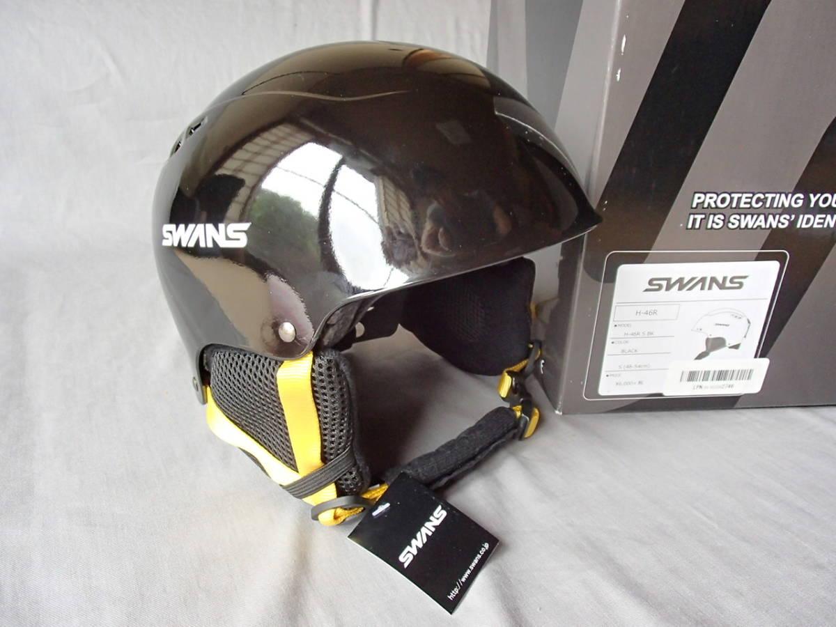 新品◆SWANS(スワンズ)H-46R ジュニア ヘルメット◆Sサイズ◇スキー/スノーボード/スケートボード/BMX_画像1