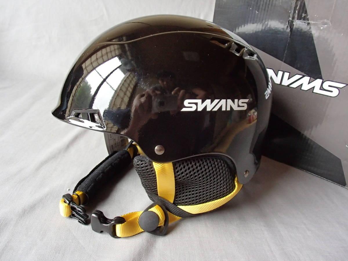 新品◆SWANS(スワンズ)H-46R ジュニア ヘルメット◆Sサイズ◇スキー/スノーボード/スケートボード/BMX_画像2
