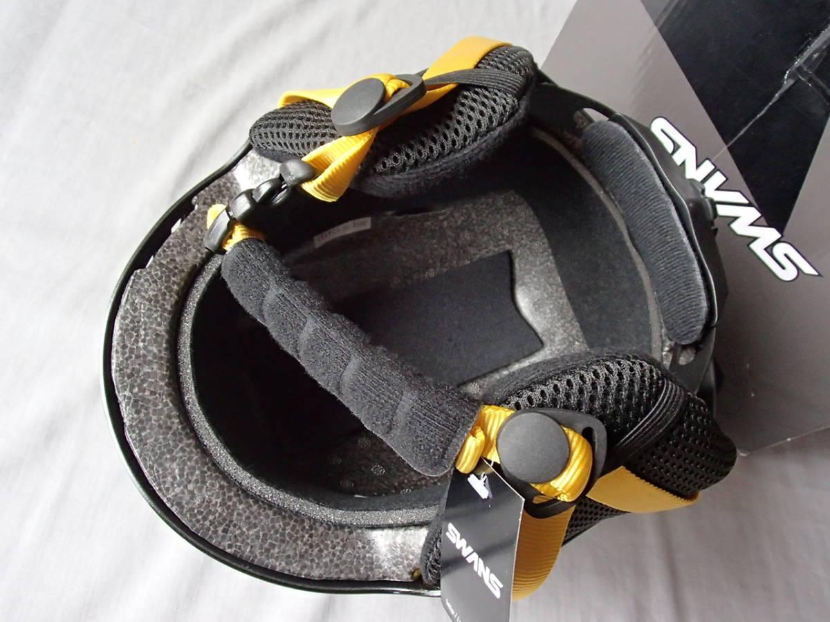 新品◆SWANS(スワンズ)H-46R ジュニア ヘルメット◆Sサイズ◇スキー/スノーボード/スケートボード/BMX_画像5