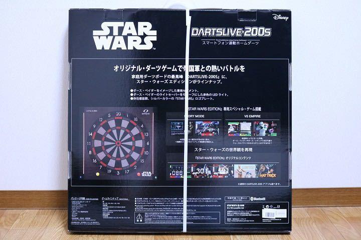 DARTSLIVE-200s STARWARSエディション【新品未使用未開封】_画像2
